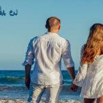 Cómo preparar una boda en verano