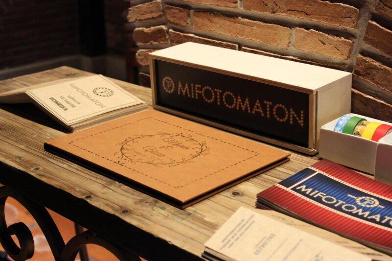 Libro-de-firmas-personalizado